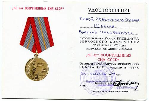 Click image for larger version.  Name:Vasiliy Nikiforovich Shpagin, 60th Anniversary SAF.jpg Views:74 Size:329.1 KB ID:822508