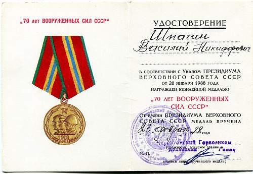 Click image for larger version.  Name:Vasiliy Nikiforovich Shpagin, 70th Anniversary SAF.jpg Views:58 Size:329.1 KB ID:822509
