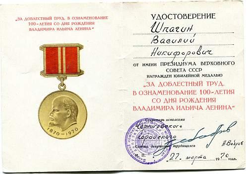 Click image for larger version.  Name:Vasiliy Nikiforovich Shpagin, Lenin Centennial.jpg Views:20 Size:324.8 KB ID:822511