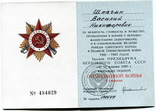 Click image for larger version.  Name:Vasiliy Nikiforovich Shpagin, OPW 1985.jpg Views:11 Size:330.1 KB ID:822513