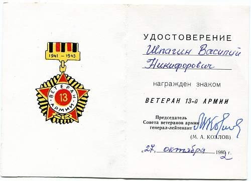 Click image for larger version.  Name:Vasiliy Nikiforovich Shpagin, Veteran 13th Army.jpg Views:228 Size:319.6 KB ID:822514