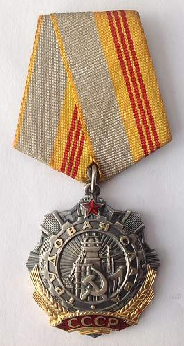 Order of Labour Glory, 3rd class. 395233
