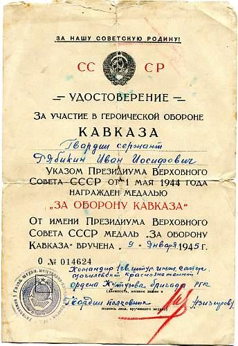 Click image for larger version.  Name:Ivan Iosifovich Ryabikin, Defense of the Cauasus.jpg Views:25 Size:333.1 KB ID:823162