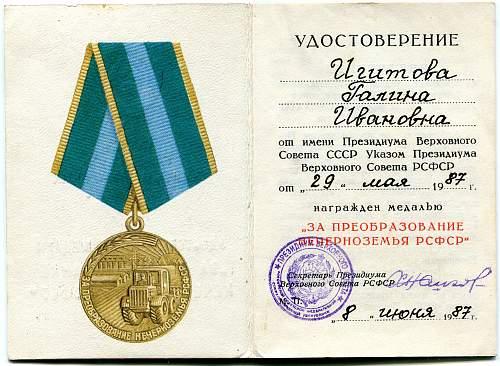 Click image for larger version.  Name:Galina Ivanovna Igitova 2.jpg Views:63 Size:330.8 KB ID:823164