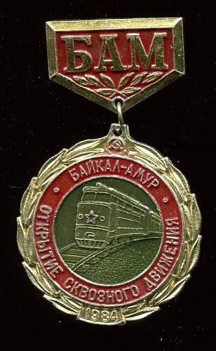 Click image for larger version.  Name:Sergei Ivanovich Barskiy, BAM Opening Badge obverse.jpg Views:11 Size:184.1 KB ID:823170