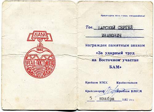 Click image for larger version.  Name:Sergei Ivanovich Barskiy, Urgal-Postyshevo 1982 2.jpg Views:18 Size:324.9 KB ID:823174