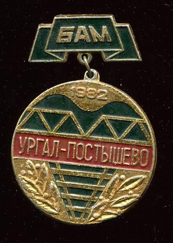Click image for larger version.  Name:Sergei Ivanovich Barskiy, Urgal-Postyshevo Badge obverse.jpg Views:11 Size:171.1 KB ID:823175
