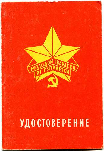 Click image for larger version.  Name:Sergei Ivanovich Barskiy, Young Guardsman 11th 5 Year Plan, 2nd Class 1.jpg Views:16 Size:325.4 KB ID:823177