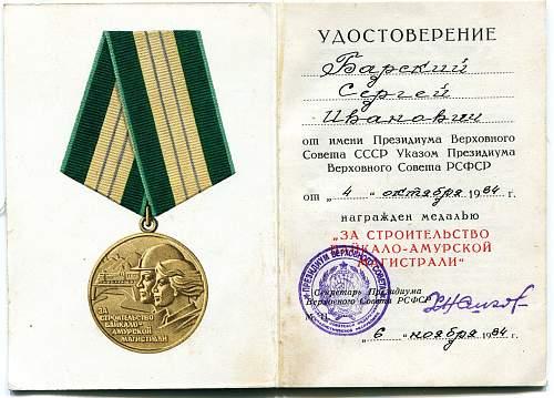 Click image for larger version.  Name:Sergei Ivanovich Barskiy.jpg Views:16 Size:329.4 KB ID:823180