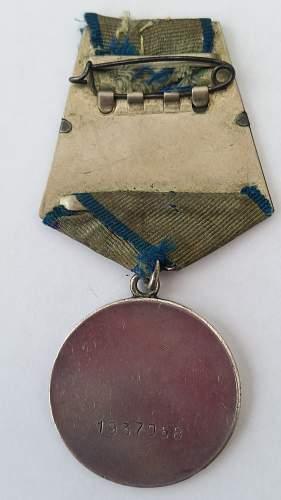Medal for Bravery 1937058