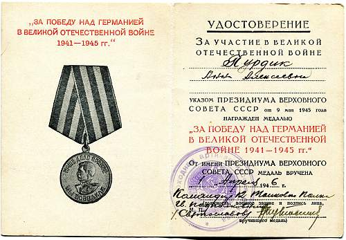 Click image for larger version.  Name:Anna Alekseevna Purdyk, Victory over Germany.jpg Views:16 Size:335.0 KB ID:827218