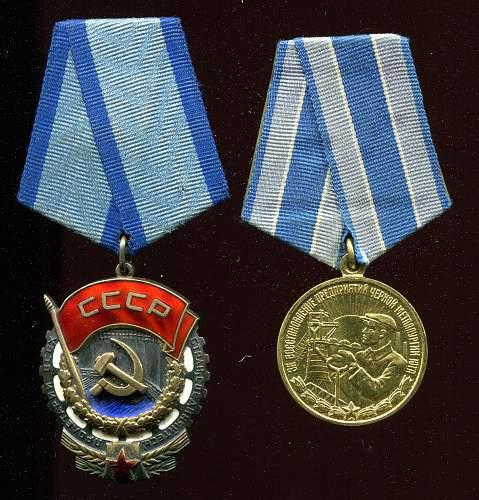 Click image for larger version.  Name:Vasiliy Illich Getmanets, medals obverse.jpg Views:19 Size:331.3 KB ID:829722