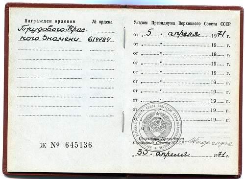Click image for larger version.  Name:Ivan Antonovich Pravda, Order Book 2.jpg Views:6 Size:110.7 KB ID:829729