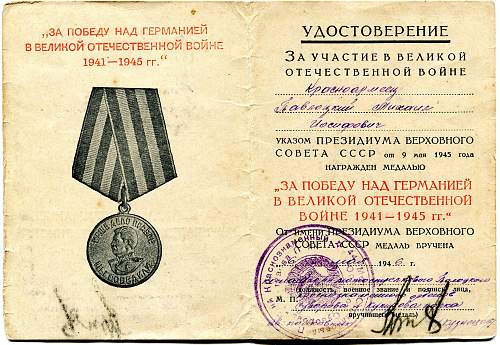 Click image for larger version.  Name:Mikhail Iosifivich Pavlotskiy, Victory over Germany.jpg Views:18 Size:335.8 KB ID:831897