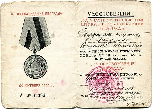 Click image for larger version.  Name:Vasiliy Ivanovich Garui'ko, Liberation of Belgrade.jpg Views:27 Size:334.4 KB ID:839757