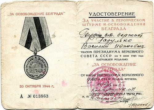 Click image for larger version.  Name:Vasiliy Ivanovich Garui'ko, Liberation of Belgrade.jpg Views:31 Size:334.4 KB ID:839757