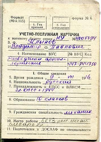 Click image for larger version.  Name:Vladimir Pavlovich Klykov, Summary Card 1.jpg Views:7 Size:343.2 KB ID:843465