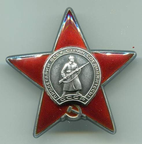 Show your favorite soviet medal