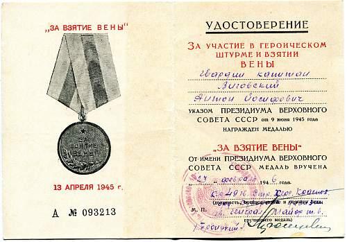 Click image for larger version.  Name:Anton Iosifovich Vigovskiy, Capture of Vienna.jpg Views:14 Size:332.6 KB ID:845591