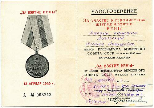Click image for larger version.  Name:Anton Iosifovich Vigovskiy, Capture of Vienna.jpg Views:15 Size:332.6 KB ID:845591