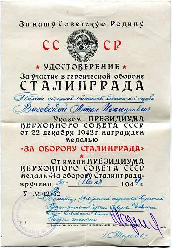 Click image for larger version.  Name:Anton Iosifovich Vigovskiy, Defense of Stalingrad.jpg Views:26 Size:339.7 KB ID:845593