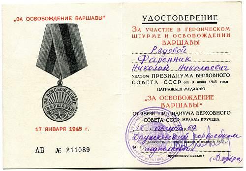 Click image for larger version.  Name:Nikolai Nikolaevich Farennik, Liberation of Warsaw.jpg Views:10 Size:332.1 KB ID:848994