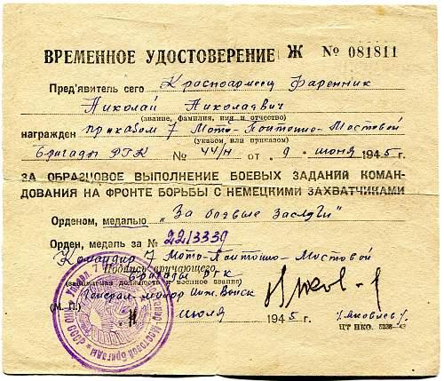 Click image for larger version.  Name:Nikolai Nikolaevich Farennik, Temporary Certificate CSM.jpg Views:25 Size:324.3 KB ID:848995