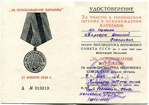 Click image for larger version.  Name:Vasiliy Semenovich Berezun, Liberation of Warsaw.jpg Views:22 Size:335.9 KB ID:849529