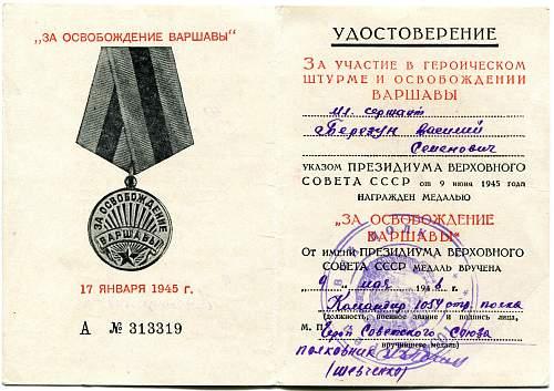 Click image for larger version.  Name:Vasiliy Semenovich Berezun, Liberation of Warsaw.jpg Views:18 Size:335.9 KB ID:849529
