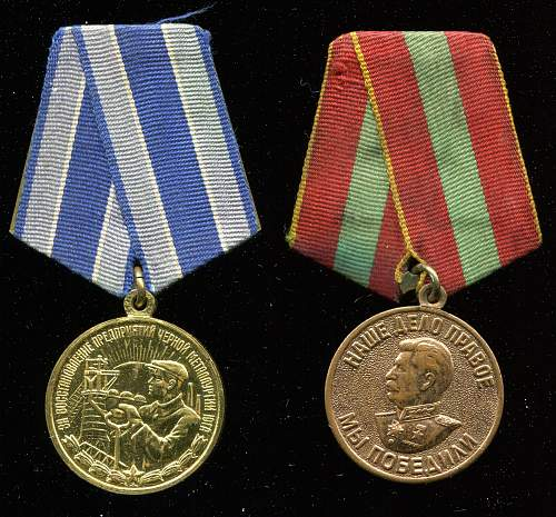 Click image for larger version.  Name:Dmitriy Petrovich Boiko, medals.jpg Views:5 Size:335.5 KB ID:852384