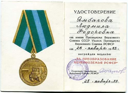 Click image for larger version.  Name:Lyudmila Fedorovna Yambakova 2.jpg Views:17 Size:327.3 KB ID:852808