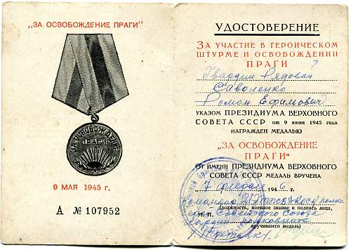 Click image for larger version.  Name:Roman Efimovich Savonenko, Liberation of Prague.jpg Views:20 Size:335.2 KB ID:853608