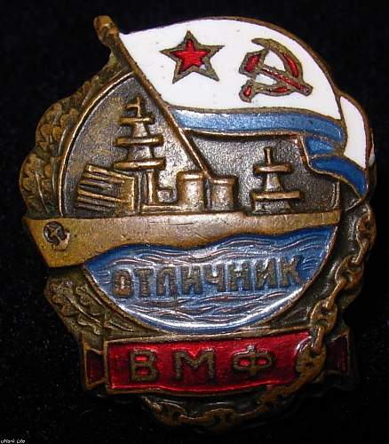 EXCELLENCE IN THE NAVY (VMF - Military Seafaring Fleet )