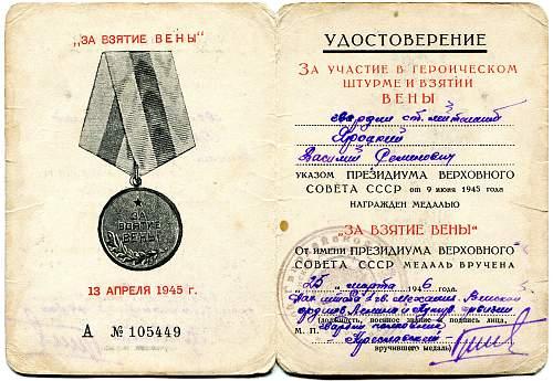 Click image for larger version.  Name:Vasiliy Semenovich Yarotskiy, Capture of Vienna.jpg Views:14 Size:335.7 KB ID:855202
