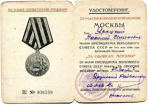 Click image for larger version.  Name:Vasiliy Semenovich Yarotskiy, Defense of Moscow.jpg Views:16 Size:331.8 KB ID:855203