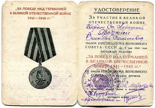 Click image for larger version.  Name:Vasiliy Semenovich Yarotskiy, Victory over Germany.jpg Views:8 Size:336.2 KB ID:855204