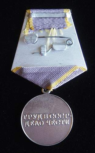 Click image for larger version.  Name:Labour medal 002.jpg Views:72 Size:106.0 KB ID:85856