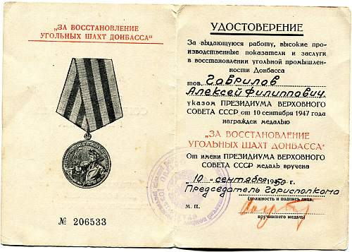 Click image for larger version.  Name:Aleksei Filippovich Gavrilov.jpg Views:10 Size:330.8 KB ID:861164