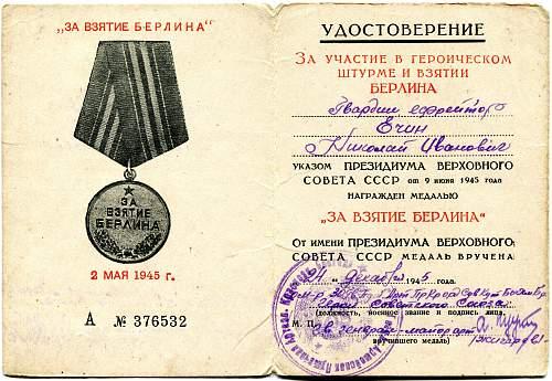 Click image for larger version.  Name:Nikolai Ivanovich Echin, Capture of Berlin.jpg Views:20 Size:337.3 KB ID:866173