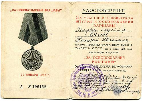 Click image for larger version.  Name:Nikolai Ivanovich Echin, Liberation of Warsaw.jpg Views:16 Size:336.4 KB ID:866174