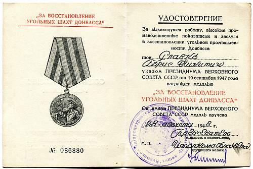 Click image for larger version.  Name:Boris Nikitivich Slavko.jpg Views:11 Size:332.7 KB ID:867036