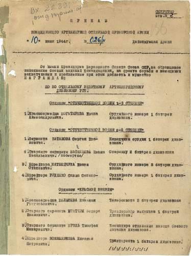 Corporal Mikhail Konstantinovich Pokhvatov, 30th Independent Antiaircraft Artillery Division