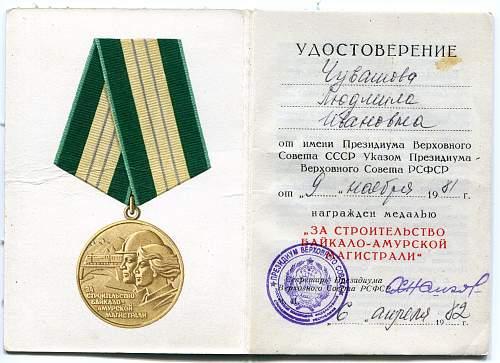 Click image for larger version.  Name:Lyudmila Ivanovna Chuvashova.jpg Views:3 Size:325.8 KB ID:870128