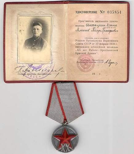 Show your favorite soviet medal