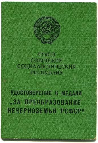 Click image for larger version.  Name:Alexandr Ivanovich Vasenin 1.jpg Views:23 Size:340.0 KB ID:873522