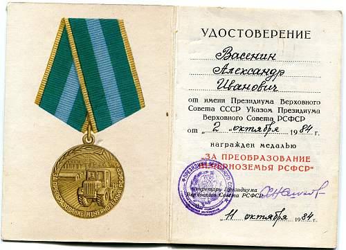 Click image for larger version.  Name:Alexandr Ivanovich Vasenin 2.jpg Views:56 Size:325.2 KB ID:873523