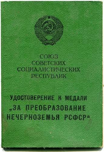 Click image for larger version.  Name:Andrey Ivanovich Vlasov 1.jpg Views:55 Size:344.8 KB ID:873524