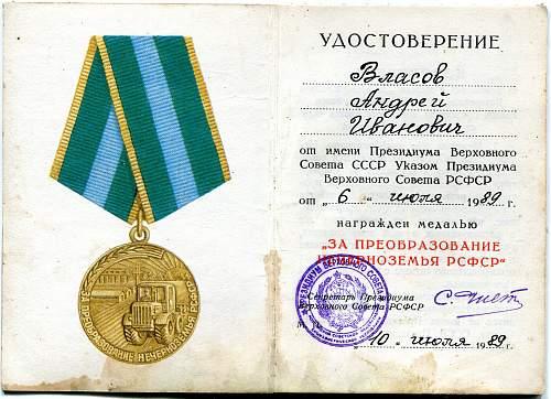 Click image for larger version.  Name:Andrey Ivanovich Vlasov 2.jpg Views:51 Size:329.7 KB ID:873525