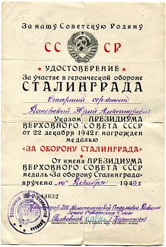 Click image for larger version.  Name:Yuriy Aleksandrovich Danevskiy, Defense of Stalingrad.jpg Views:58 Size:336.9 KB ID:876772