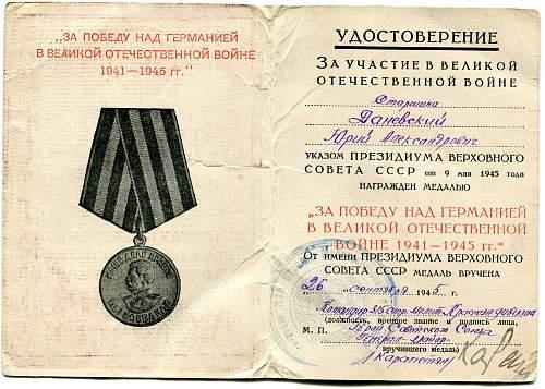 Click image for larger version.  Name:Yuriy Aleksandrovich Danevskiy, Victory over Germany.jpg Views:7 Size:333.2 KB ID:876773